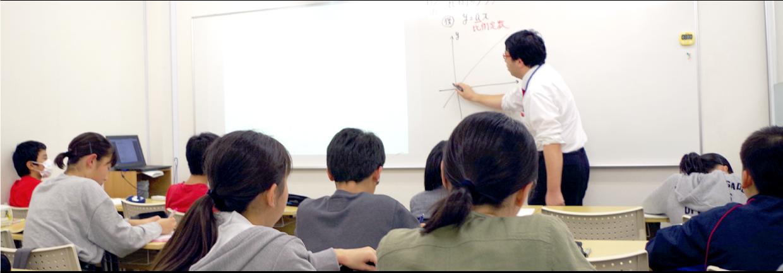 小学部 その他の講座