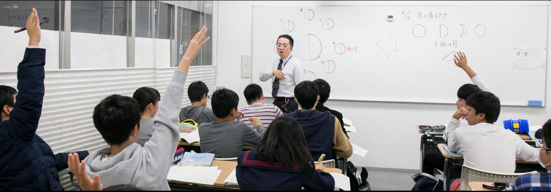 中学部 その他の講座