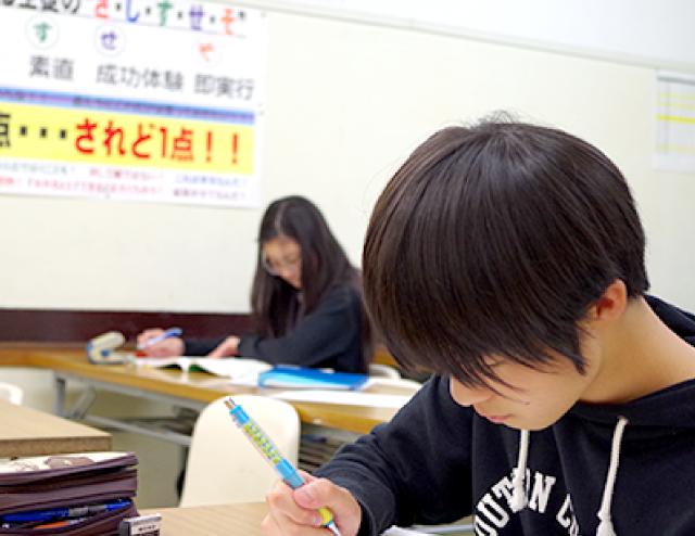 ステップ4 入塾テスト