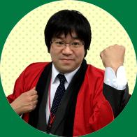 講師:神谷宏