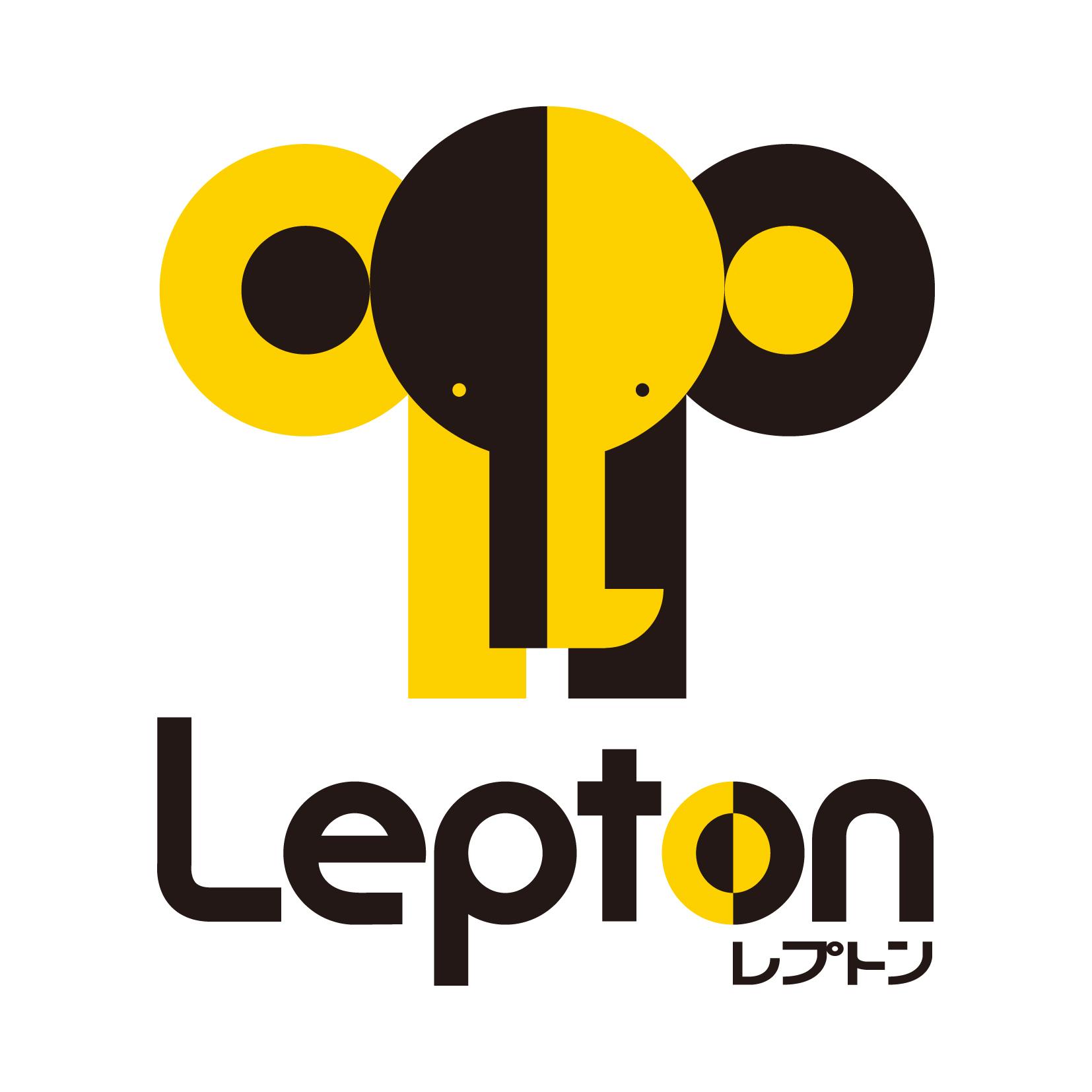 Leptonで身につく4つの技能