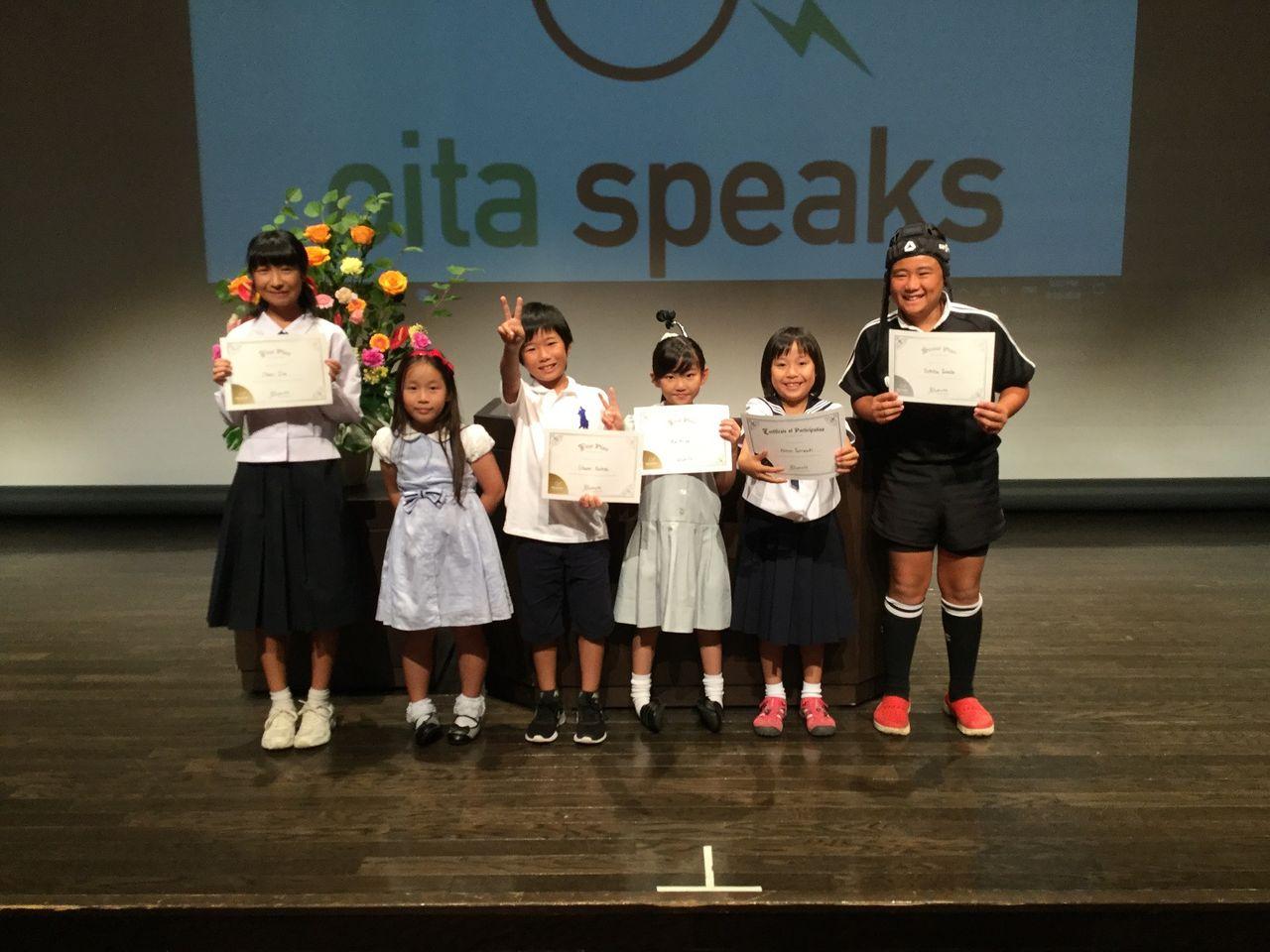 大分を舞台にした英語スピーチコンテスト Oita Speaks