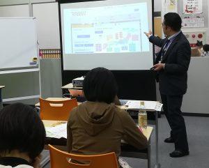 Tosemi 英語学童保育 ②