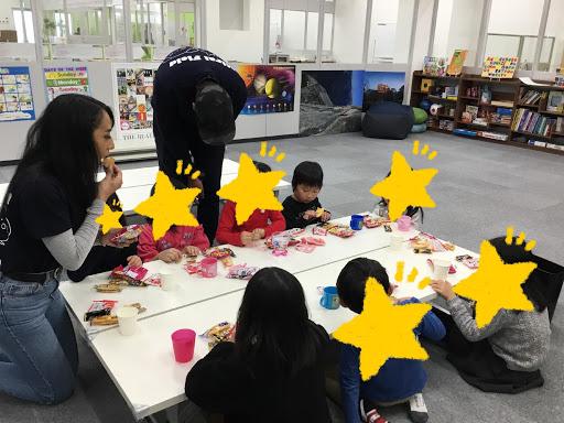 英語学童保育 Mirai Field このゆびとまれ!が開設しました